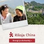 Bouw je eigen China reis