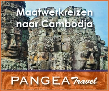 Cambodja, once in a lifetime