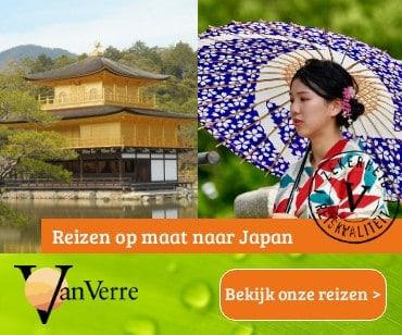 Ervaar Japan met Van Verre