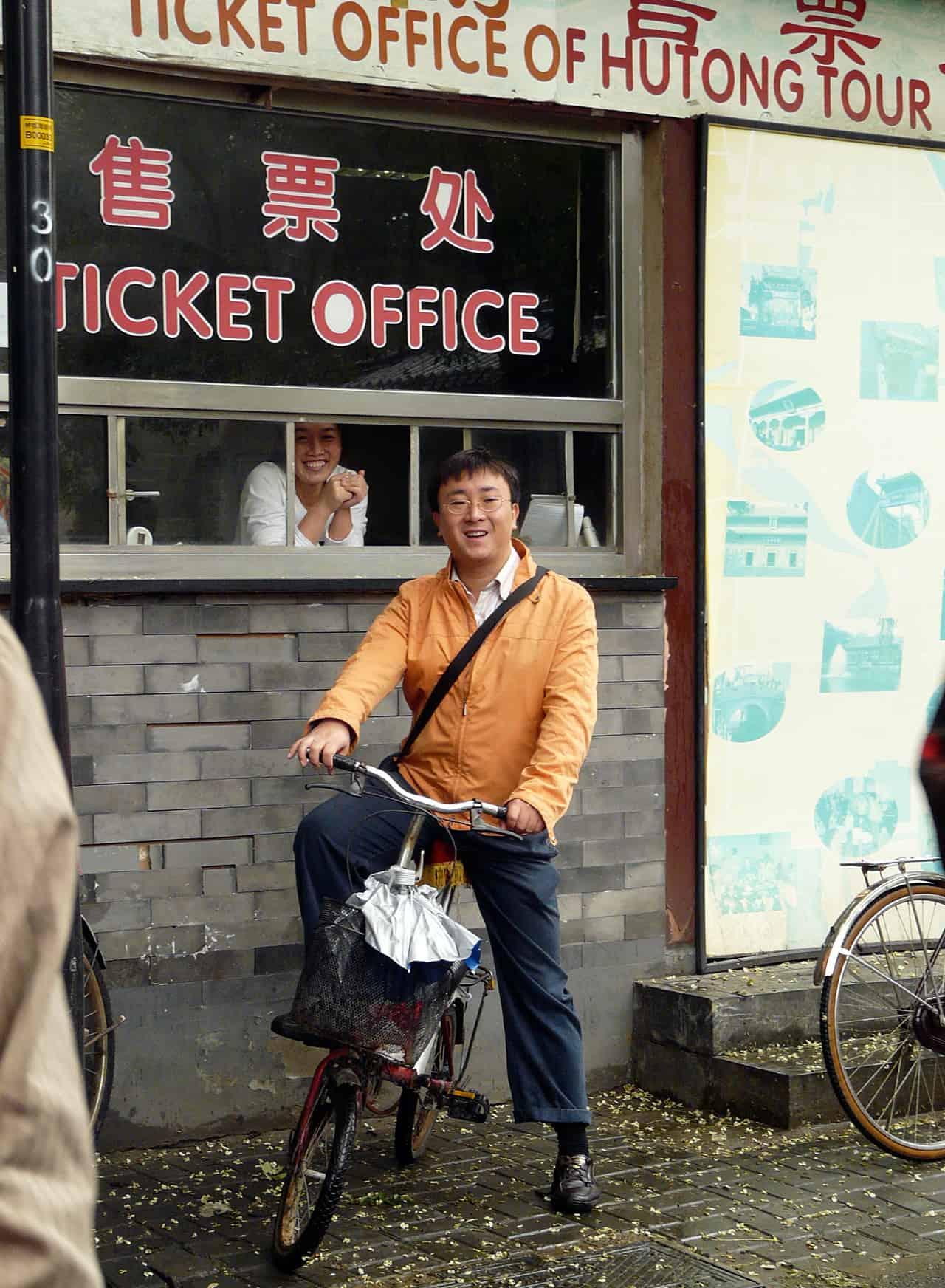 Hutongs van Beijing