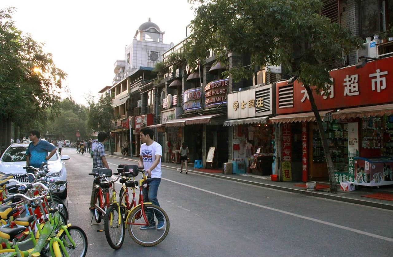 Centrum Hangzhou
