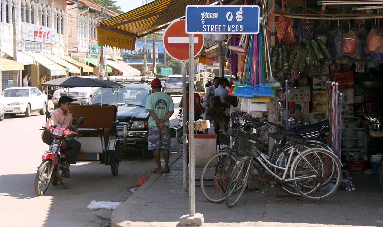 Het centrum van Siem Reap