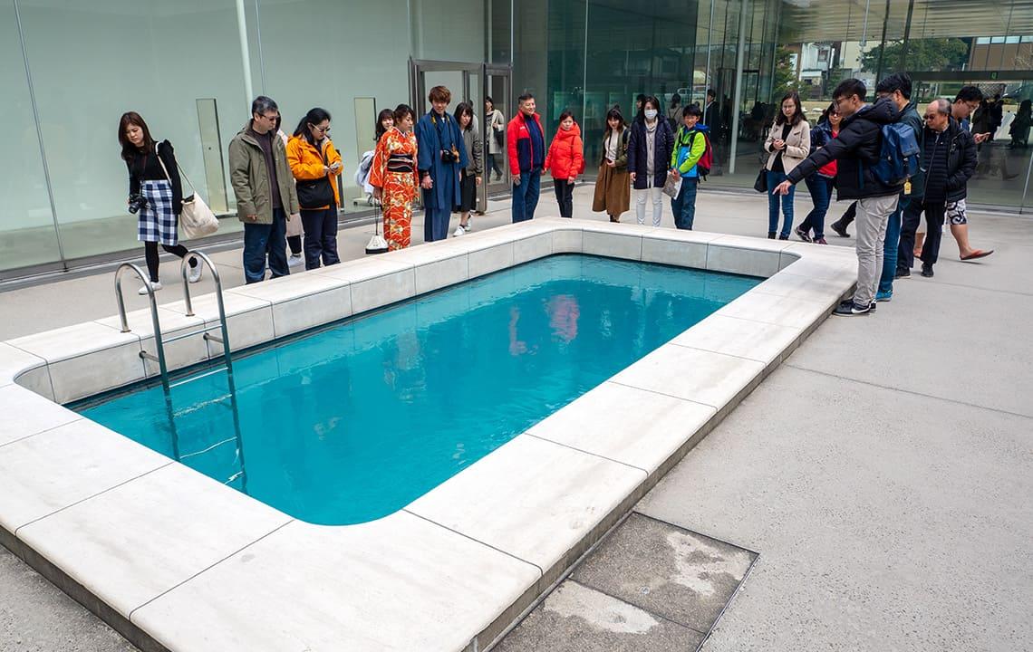 21st Century Museum of Contemporary Arts