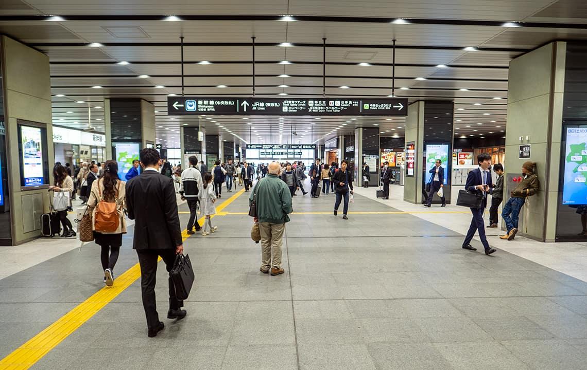 Shin Osaka treinstation