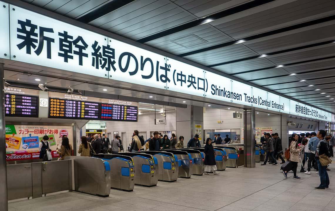Gate op het treinstation
