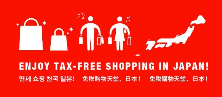 Tax free winkelen in Japan