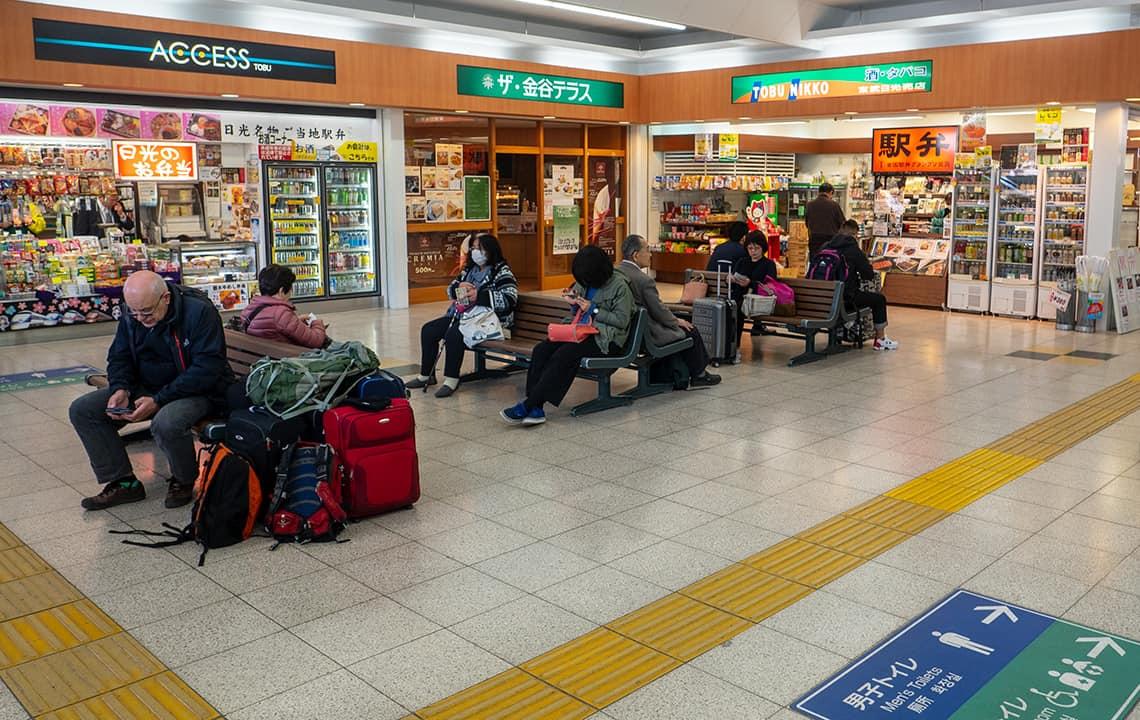 Nikko Tobu Station