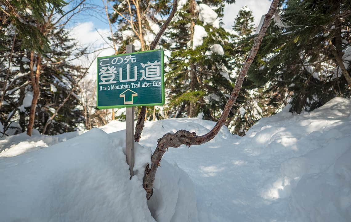 Shin-Hotaka Ropeway